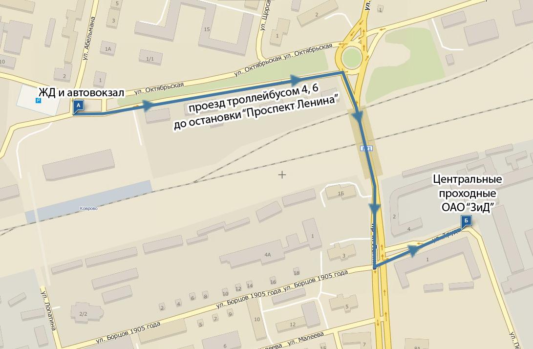 Схема проезда от Ж/Д- и